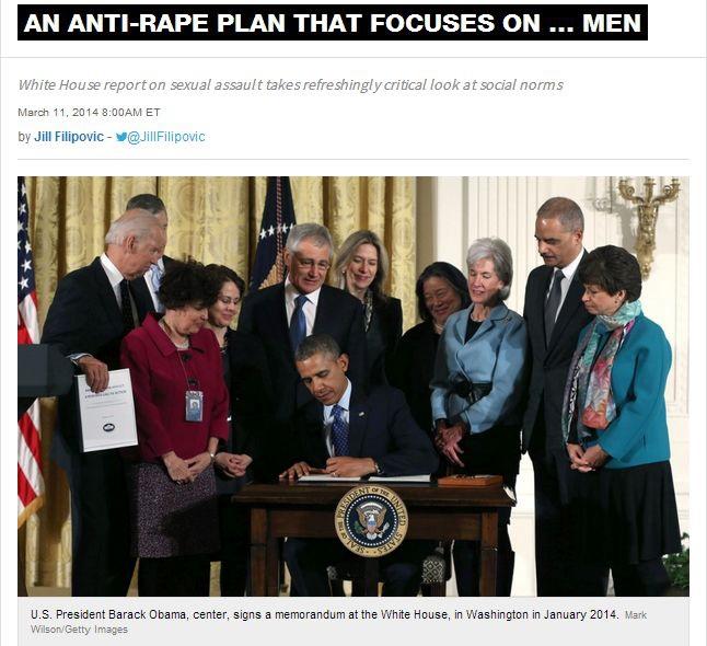 Anti Rape